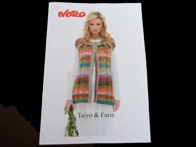 Noro Taiyo and Furin Leaflet
